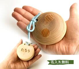 【名入れ】おなまえカスタネット 木のおもちゃ 木製楽器 昔ながらのおもちゃ 卒園記念品 日本製 国産材(広葉樹)無塗装 職人手作り
