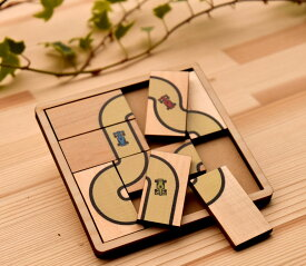 木製パズル「サーキットパズル・イエロー」 パズルデザイナー集団ASOBIDEAアソビディア 絵合わせ 知育玩具 脳トレ 敬老の日プレゼント 介護レクリエーション 木製(ヒノキ)日本製 10cm×10cmコンパクトサイズ
