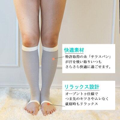 春夏平地着圧オープントゥ/【日本製】/ゆったり冷房レディース/