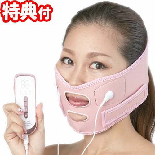 ★500円クーポン配布中★ フェイスリフトEMS リフトアップベルト+EMS ジェル不要 表情筋と深層筋へWアプローチ EMS美顔器 美顔機 リフティングマスク