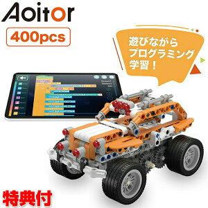 《クーポン配布中》 プログラミング おもちゃ ロボット Apitor アピター 知育玩具ブロック プログラミング教育 プログラミング学習 STEM教育 ロボット設計 パズル クリスマスプレゼント 誕生