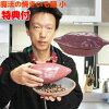 魔法の焼き芋鍋