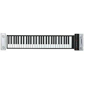 NEWハンドロールピアノ 61K3-HG 61鍵 電子ロールピアノ サスティンペダル付 電子ピアノ ロールピアノ くるくる巻いて収納 ハンドロールピアノ ロールアップピアノ ハンドピアノ