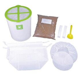 《クーポン配布中》 ル・カエル基本セット 家庭用コンポスト容器 送料無料+選べる景品+お得なクーポン券 生ゴミ処理機 ルカエル 生ごみ処理器 屋内用生ゴミ処理器 自然にカエル の姉妹品です