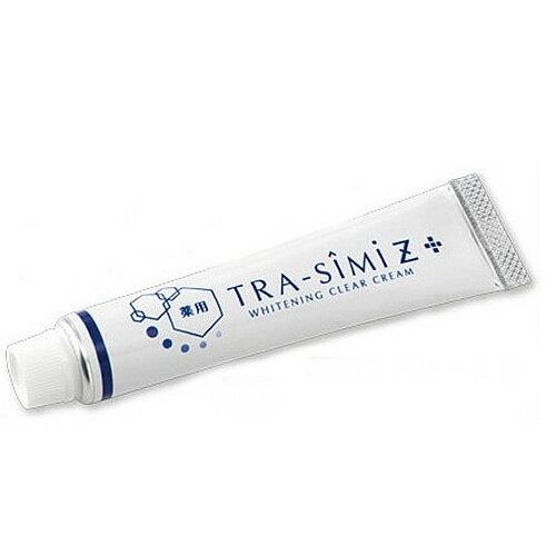薬用トラシーミZ 医薬部外品 トラネキサム酸高濃度配合クリーム スキンケアクリーム 薬用クリーム ホワイトニングクリーム