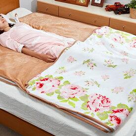 《500円クーポン配布》 ゼンケン ヒーター付足まき毛布 OLK-A251 大きい 洗える毛布 包まれる毛布 衿付き 省エネ 暖房器具 寝具 だんぼうきぐ ゼンケン ヒーター 足元暖房 電気ヒーター 電磁波カット 電気毛布