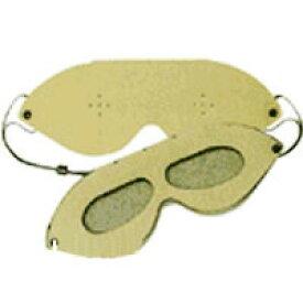 ミールJET ピンホールアイマスク 視力トレーニング ネミール ピンフォールアイマスク 視力トレーニング アイトレーニングをしてみてください
