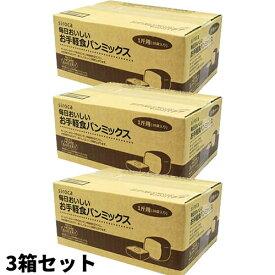 《クーポン配布中》 siroca シロカ お手軽食パンミックス (1斤×10袋)×3個 SHB-MIX1260 ホームベーカリー用食パンミックス セット
