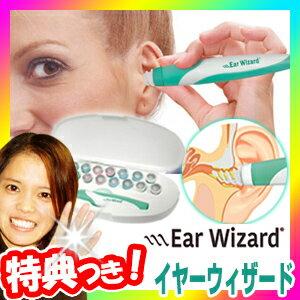 イヤーウィザード シリコン耳かき Ear Wizard みみかき 耳掃除 シリコンチップ4色×4個入 電動ミミカキ やわらかシリコンヘッド