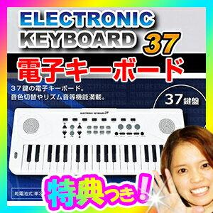 電子キーボード37 MCT-11 エレクトリックキーボード 電子ピアノ37鍵盤 電子キーボード 音色切替 リズム音機能 録音機能