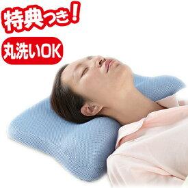 《クーポン配布中》 イビピタン枕 いびき予防 いびき対策枕 イビキ対策まくら イビピタンマクラ 安眠枕 イビピタンまくら 送料無料