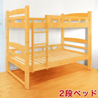 Additive Free Tree 100 Compact Bunk Bed Mini Width 99 Length 189 Height 160 Is Natural