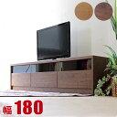 テレビ台 180 ローボード 完成品 シンプル モダン 収納 TVボード 抜群の収納力 テレビボード ドーリア 幅180 TVボード…