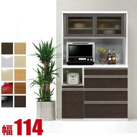 食器棚 収納 完成品 120 キッチンボード 高さが選べる10色から選べる機能充実の高級レンジ台 イヴ 幅114 高さ193 キッチン収納 完成品 日本製 送料無料