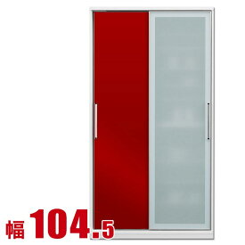 食器棚 収納 引き戸 スライド 完成品 105 ダイニングボード レッド 赤 時代を牽引する最新鋭のシステム キッチン収納 アクシス 幅104.5 完成品 日本製 送料無料
