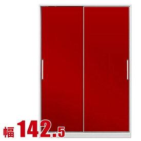 食器棚 収納 引き戸 スライド 完成品 143 ダイニングボード レッド 赤 時代を牽引する最新鋭のシステム キッチン収納 アクシス 幅142.5 完成品 日本製 送料無料