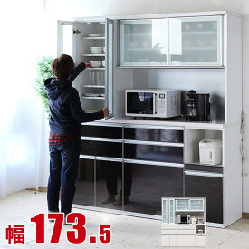 ★ 15%OFF ★食器棚 収納 完成品 レンジ台 180 ダイニングボード 機能性を重視したハイカウンター食器棚 ディモールト 幅174cm オープンボード 完成品 日本製 送料無料