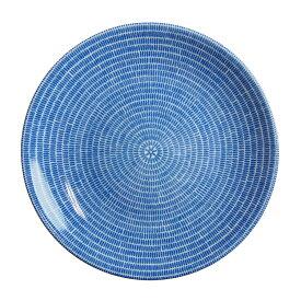 アラビア 24h アベック ブルー プレート 20cm