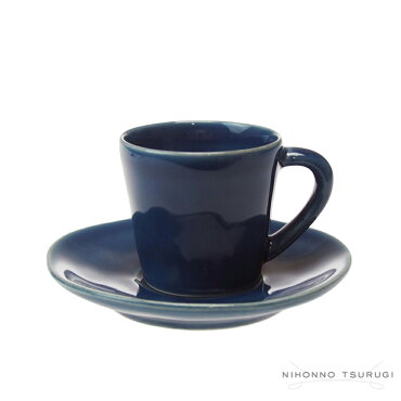 コスタノバ(COSTANOVA)ノバコーヒーカップ&ソーサーデニム