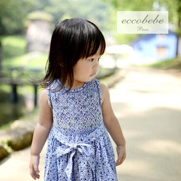 エコベベ・パリ(eccobebeParis)スモッキング刺繍ノースリーブワンピースブルーフラワー[2歳〜3歳用]