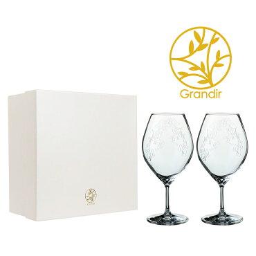 グランディール(Grandir)kotonohaワイングラスペア340ml