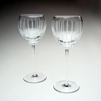 爱马仕(HERMES)迷犯规红葡萄酒玻璃杯一对
