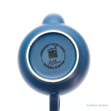 ロンドンポタリ—(LondonPottery)ファームハウスティーポットノルディックブルー2cup