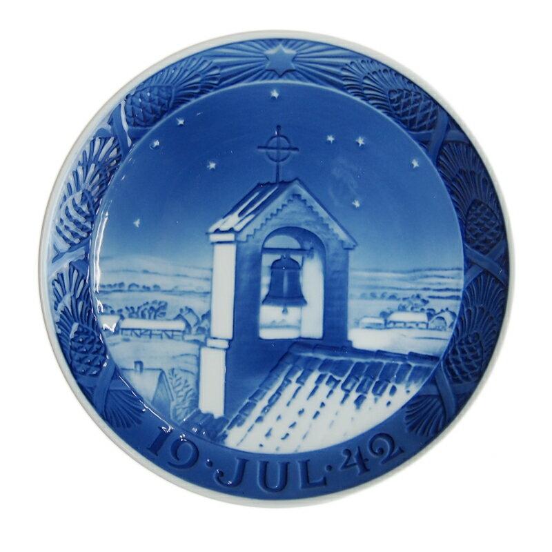 【送料無料祭】ロイヤルコペンハーゲン イヤープレート 1942年 ユトランドの鐘楼【あす楽対応】