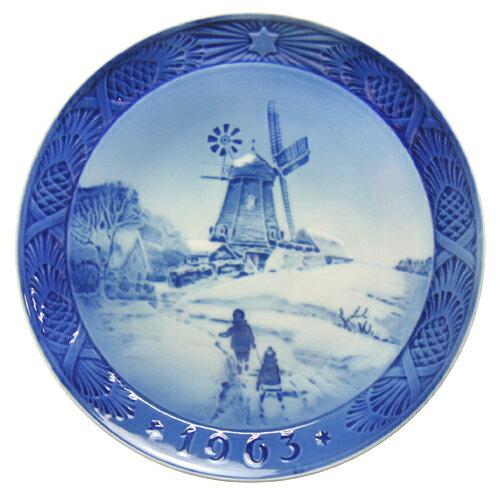 【送料無料祭】ロイヤルコペンハーゲン イヤープレート 1963年 ホイスエーヤの風車小屋【あす楽対応】