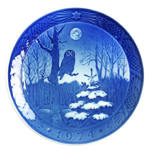 【送料無料祭】ロイヤルコペンハーゲン イヤープレート 1974年 冬の夕暮れ【あす楽対応】