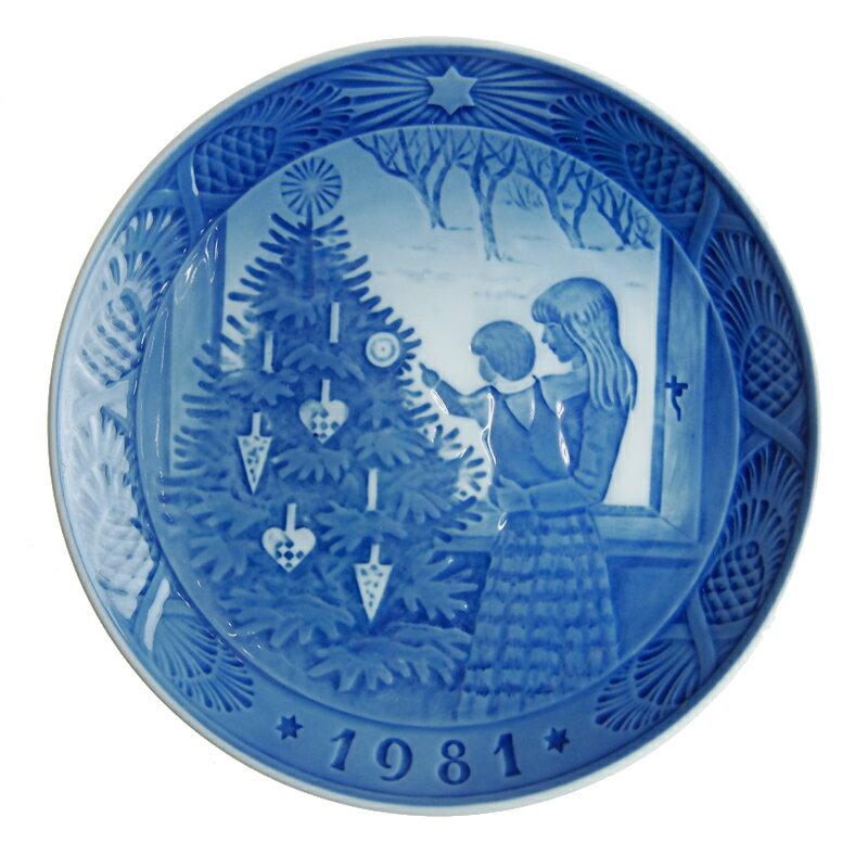 【送料無料祭】ロイヤルコペンハーゲン イヤープレート 1981年 クリスマスツリーに見とれて【あす楽対応】