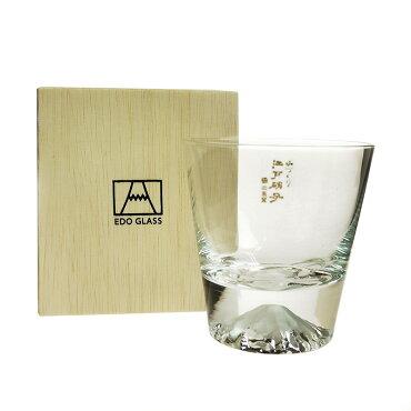 田島硝子富士山ロックグラスTG15-015-R