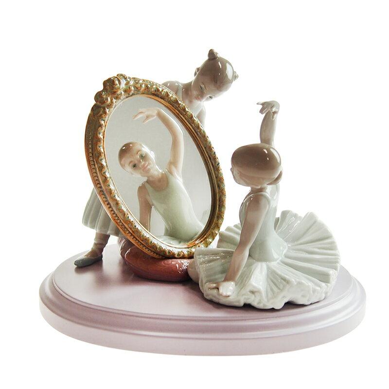 ●【訳ありB級アウトレット】【指先と鏡に訳あり※写真をご確認ください】リヤドロ (LLADRO) 人形 最高のフィナーレ 8571【包装・熨斗・返品交換不可】