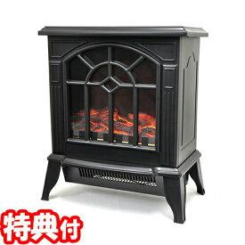 ★最大44倍+クーポン★ 暖炉型ファンヒーター VS-HF3201 ベルソス アンティークデザイン 暖炉型ヒーター 暖炉型電気ストーブ 暖炉ヒーター VSHF3201
