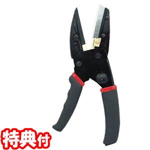 万能マルチカッターバサミ MCZ-145 万能ハサミ 万能はさみ 万能鋏 万能バサミ 2種類の刃つき