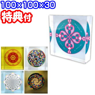 ★Picture medicine picture power lucky charm of up to 43 times + coupon ★ Christa lux Rie (very much) 100*100*30mm Yunika life energy healing art healing