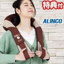 アルインコ コードレス首マッサージャーもみたいむ MCR8719T ALINCO 充電式 ヒーター内蔵 首もみマッサージ機 電動マ…