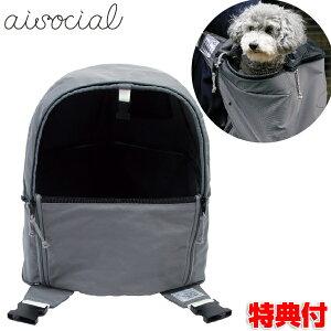 リオニマル テントスリング ペットキャリー 犬 猫 キャリーケース ペットスリング TENT SLING 抱っこ紐 拡張テント 飛び出し防止 ドッグ キャット イヌ ネコ キャリー バッグ アウトドア 移動