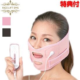 《200円クーポン配布》 フェイスリフトEMS リフトアップベルト+EMS ジェル不要 表情筋と深層筋へWアプローチ EMS美顔器 美顔機 リフティングマスク