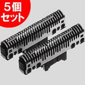 パナソニック シェーバー替刃 ES9074 Z102内刃 5個セット 替え刃 メンズシェーバー替え刃 ES9072の後継 ES-9074 リニアスムーサー システムスムーサー ローションスムーサー 対応 パナソニックシェーバーは ラムダッシ