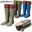 《200円クーポン配布》 携帯するブーツ ポケブー pokeboo レインブーツ 防水雨靴 たたんで軽量コンパクト ラバーブー…