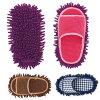 マイクロファイバー履くモップモップスリッパスリッパモップモップ付スリッパマイクロファイバーお掃除スリッパおそうじスリッパキッチン掃除モップ掃除フローリング掃除通販