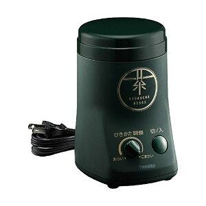 《クーポン配布中》 お茶ひき器 緑茶美採 レシピブック付き お茶挽き器 お茶ひきマシン 茶筒型 お抹茶 粉末緑茶 茶葉挽きマシン