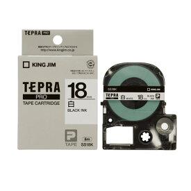 テプラプロ カートリッジ SS18K テプラPRO テープ 白ラベル・黒文字・18mm幅 キングジム テプラテープ テプラ専用カートリッジ テプラPRO カートリッジ 白地に黒 テプラ交換カートリッジ テプラ交換テープ