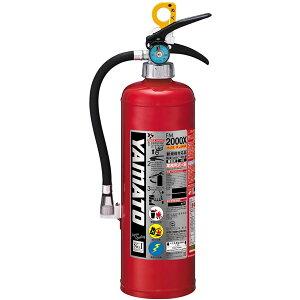 2特典【お米+ポイント】 ヤマトプロテック 蓄圧式6型 粉末ABC消火器 FM2000X 消火機 火災防止 火事防止 消化剤 災害時の必需品 消火機 粉末消火器 FM-2000X FM1200X FM1000X FM3000X の姉妹品です