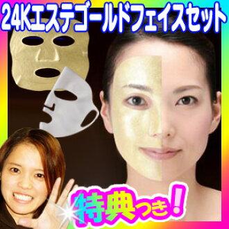 Girls kt gold facial amature