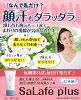 Adiaphoresis gel Salafe plus face sweat measures gel adiaphoresis measures antiperspirant deodorant gel Sarah feh + for the Sarah feh +30 g with cosmetics face sweat