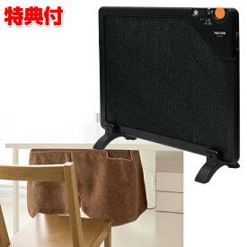 《クーポン配布中》 テクノス 人感センサー付 テーブルヒーター 脚/カバー付 DH-450 デスクヒーター 足元ヒーター カー 脚温機 ミニこたつ 足温器 DH450