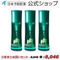 緑林の香り,疲労回復,アロマ,日本予防医薬