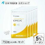 ビタミンC,イミダペプチド,イミダゾールジペプチド,疲労回復,疲労,日本予防医薬